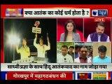 BJP, VHP to file complaint against Kamal Haasan for Hindu Terrror Remark: Lok Sabha Elections 2019