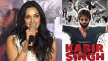 Kabir Singh Trailer: Kiara Advani shares her experience on working with Shahid Kapoor | FilmiBeat