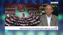 20190510- نور الدين مباركي عن الانتخابات التشريعية التونسية