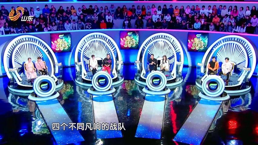 "张绍刚质疑""读心术"" 徐子珊掌掴魔术师【奇迹时刻Time For Miracle EP2】"