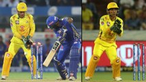 IPL 2019 Final : MS Dhoni Becomes Most Successful Wicket-Keeper In IPL History || Oneindia Telugu
