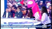 Tounes El Yaoum S01 Episode 84 17-01-2019 Partie 03