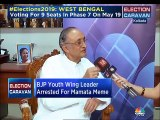 GST has been a failure, everything is in a mess, says West Bengal's Finance Minister Amit Mitra
