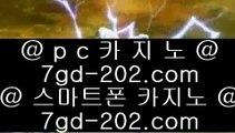 소셜카지노규제 ノ ✅라이브카지노 - ((( あ gca13.com あ ))) - 라이브카지노 실제카지노 온라인카지노✅ ノ 소셜카지노규제