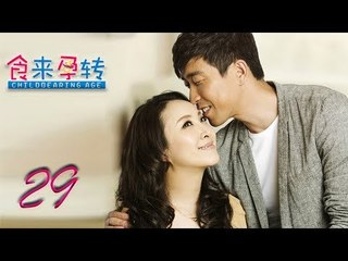 食来孕转 29 | Food to Pregnant 29(刘涛,王千源,张一山 领衔主演)
