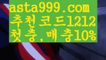 【배트맨】【❎첫충,매충10%❎】33카지노사이트【asta777.com 추천인1212】33카지노사이트✅카지노사이트♀바카라사이트✅ 온라인카지노사이트♀온라인바카라사이트✅실시간카지노사이트∬실시간바카라사이트ᘩ 라이브카지노ᘩ 라이브바카라ᘩ 【배트맨】【❎첫충,매충10%❎】