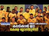 ISL 2018: Can Kerala Blasters Win the Championship? #DeepikaNews