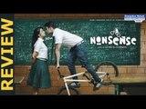 Nonsense Malayalam Movie Review | Vinay Forrt, Rinosh George | #DeepikaNews