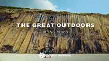 The Great Outdoors: Hong Kong's Greatest Surprise