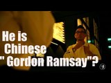 """[chef] He is Chinese """" Gordon Ramsay""""? -who can representative of Hangzhou Dining"""