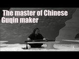 [Culture] The master of Chinese Guqin maker   More China