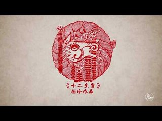 Amazing Chinese Traditional Paper Cuts | More China