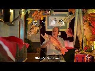 "Chinese Amazing Lamp Craft - ""The Fish Lamp God "" ? | More China"