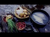 How To Make Chinese Iron Pot ? | More China