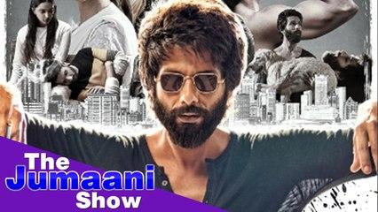 Shahid's 'Kabir Singh' Will Open New Avenues For The Actor | Swetta Jumaani