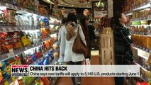 China hits back in trade war with U.S.