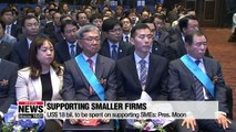 Pres. Moon vows full gov't support to help SMEs grow