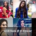 बॉलीवुड से गायब हैं ये 14 लड़कियां, कभी शाहरुख खान के साथ की थी अपने करियर की शुरुआत