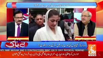Chaudhary Ghulam Hussain Response On Amnesty Scheme Of This Govt..