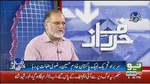 Orya Maqbool Jaan Response On Khadim Hussain Rizvi's Bail..