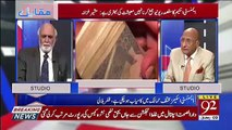 This Amnesty Scheme Is Very Good If Implemented Properly.. Zafar Hilaly