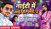 Rahul Hulchal Pandey का सबसे हिट गाना 2019 - Nighty Me ITI 2 - Antra Singh Priyanka - Bhojpuri Songs