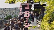 Samurai Shifters (Hikkoshi daimyô!) theatrical trailer - Isshin Inudô-directed jidaigeki comedy