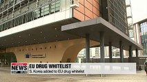 S. Korea added to EU drug whitelist, which is expected to streamline pharma exports to Europe