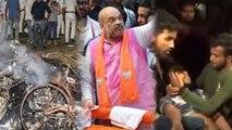 Kolkata में Amit Shah के Road Show में हुई हिंसक झड़प, TMC BJP CLash में कई घायल   वनइंडिया हिंदी