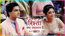 Kartik Gets UPSET On Naira | Will Naira Lose Kartik | Yeh Rishta Kya Kehlata Hai