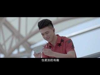 新东方在线99网络学习节开学歌《青春撩人》MV