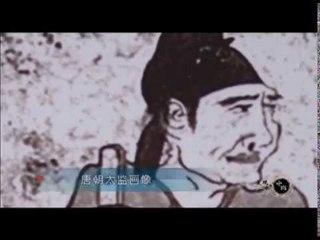 中国古代特有的一种人,可以随意出入皇帝后宫,至今存在2000多年(发现中国导视)