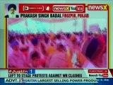 Parkash Singh Badal, Firozpur, Punjab, Campaign Trail; 2019 Lok Sabha Elections