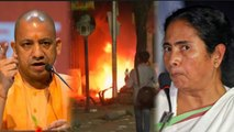 Yogi Adityanath says Suspend West Bengal govt or impose President's rule | Oneindia News