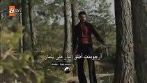 مسلسل كان يا مكان في تشوكوروفا الحلقة 33 الإعلان 1 مترجم للعربية