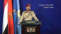 Un oléoduc en Arabie saoudite cible d'attaques de drones