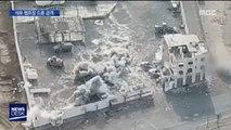 '석유 펌프장' 드론 폭탄 공격…중동 긴장 고조