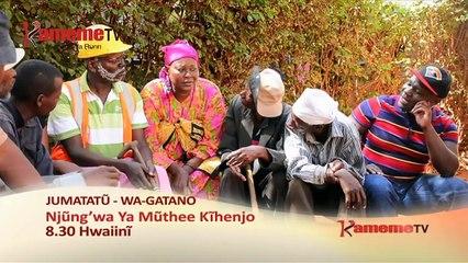 Njung'wa Ya Muthee Kihenjo Promo