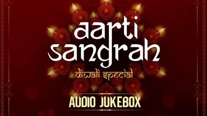 Aarti Sangrah | Diwali Special | Audio Jukebox | Latest Hindi Devotional Songs | Red Ribbon Musik
