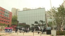 Seoul Metropolitan Archives officially opens on Wednesday