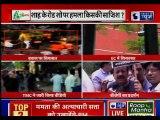 BJP Amit Shah Kolkata Rally Clash: Mamata Banerjee blames BJP जनाधार के लिए बीजेपी ने ही कराया दंगा