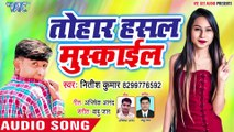Tohar Hasal Mushkail - Patar Jawani - nitish kumar