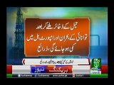 Bulletin 09 PM 15 May  2019 Such tv