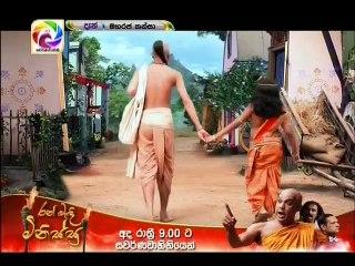 Maharaja Kansa (285) - 16-05-2019