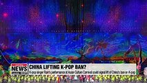 K-pop singer Rain's performance at Asian Culture Carnival could signal lift of China's ban on K-pop