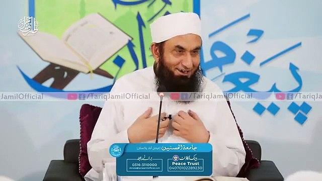 Mujh Par Hooron Ki Barish | Molana Tariq Jameel Latest Bayan