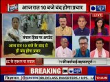 TMC vs BJP: When TMC Leader & BJP Leader went into argument on violence in Amit Shah Rally in West Bengal