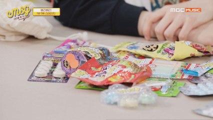 [Idol talkTV MSG EP.06] 베리베리 호영의 내 손안의 세계 과자점!