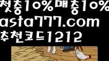 【카지노사이트】【❎첫충,매충10%❎】엔트리파워볼분석【asta777.com 추천인1212】엔트리파워볼분석✅파워볼 ᙠ 파워볼예측ᙠ  파워볼사다리 ❎ 파워볼필승법✅ 동행복권파워볼❇ 파워볼예측프로그램✅ 파워볼알고리즘ᙠ  파워볼대여 ᙠ 파워볼하는법 ✳파워볼구간【카지노사이트】【❎첫충,매충10%❎】