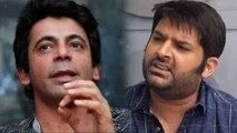 The Kapil Sharma Show: Sunil Grover refuses Bharat promotion on Kapil Show | FilmiBeat